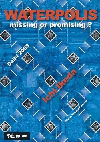 Waterpolis: Missing or Promising?