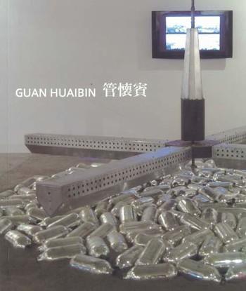 Guan Huaibin