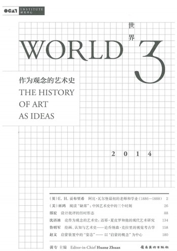 World 3: The History of Art As Ideas