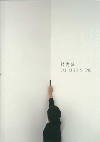 Lai Chih-Sheng