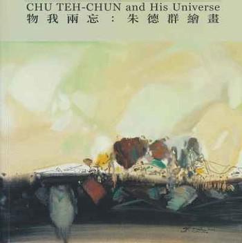 Chu Teh-Chun and His Universe