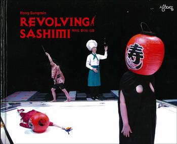 Hong Sungmin: Revolving Sashimi