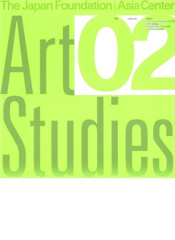 The Japan Foundation Asia Center: Art Studies 02