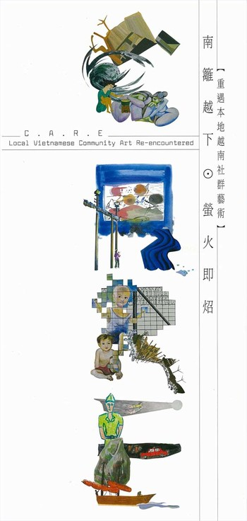 C.A.R.E.: Local Vietnamese Community Art Re-encountered