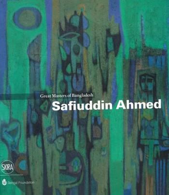 Safiuddin Ahmed