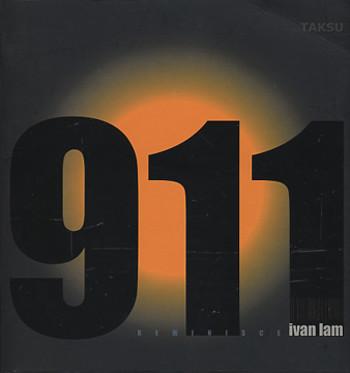 911 Reminisce