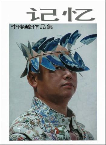 (Ji Yi)