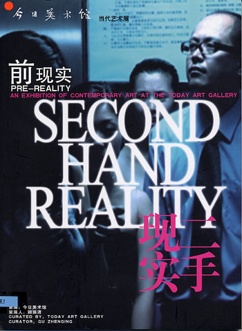 Second Hand Reality: Pre-Reality