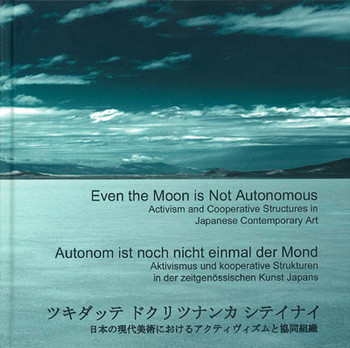 Even the Moon is Not Autonomous: Activism and Cooperative Structures in Japanese Contemporary Art