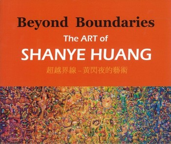 Beyond Boundaries: The Art of Shanye Huang