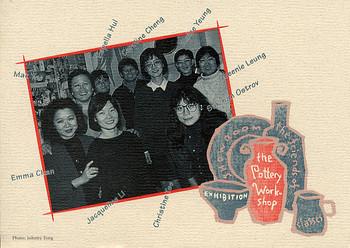 Fringe '94 Joint Exhibition