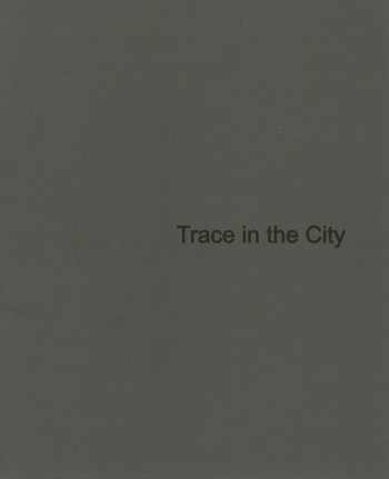 Trace in the City: Lee Jong Suk