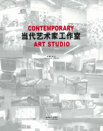 Contemporary Art Studio