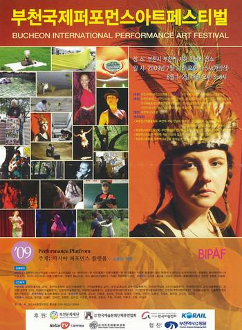 2009 Bucheon International Performance Art Festival (BIPAF)