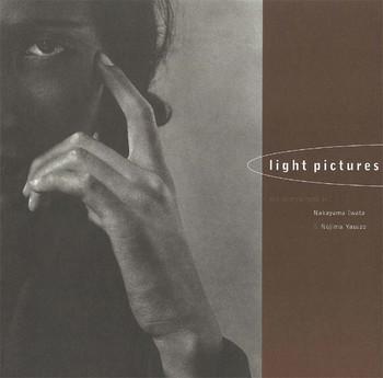 Light Pictures: The Photographs of Nakayama Iwata & Nojima Yasuzo