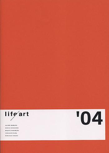 Life/ Art '04