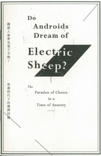 Do Androids Dream of Electric Sheep? The Paradox of Choice in a Time of Anxiety