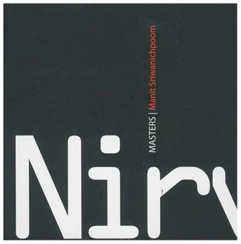 Nirvana: Masters