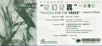 Hong Kong Artists Series --- 'Woods for the Trees' - Robert O' Brien