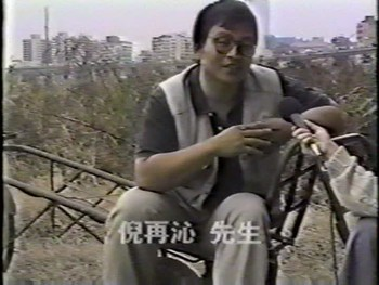 1994 Taipei County Art Exhibition: Land Art Section