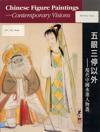Chinese Figure Paintings - Contemporary Visions