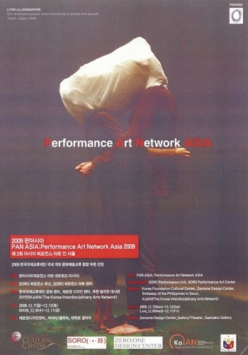 Performance Art Network Asia 2009