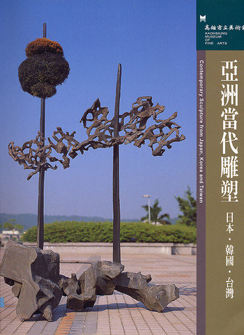Contemporary Sculpture from Japan, Korea and Taiwan
