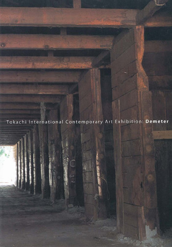 Tokachi International Contemporary Art Exhibition: Demeter
