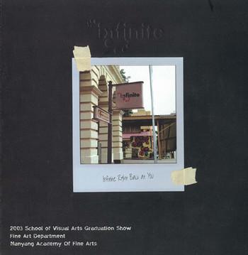 Infinite: 2003 School of Visual Arts Graduation Show