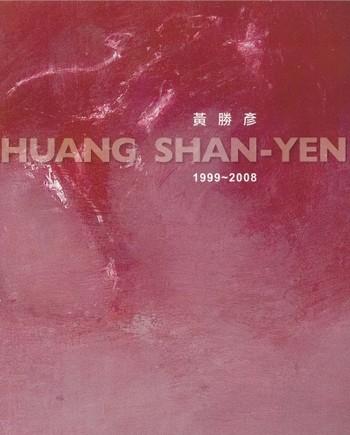 Huang Shan-Yen 1999–2008
