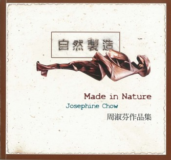 Made in Nature: Josephine Chow