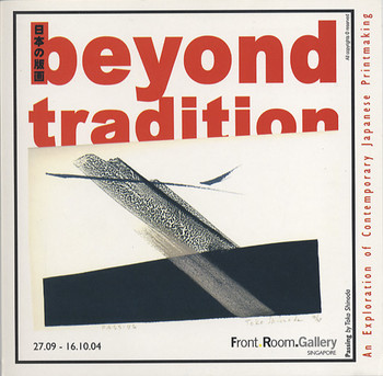 Beyond Tradition: An Exploration of Contemporary Japanese Printmaking