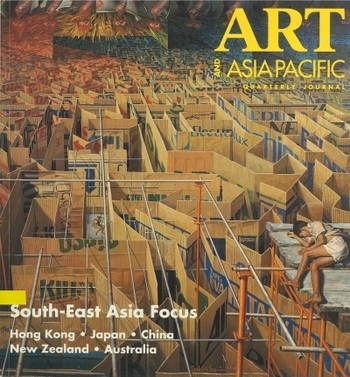 ArtAsiaPacific (All holdings in AAA)