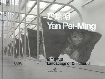 Yan Pei-Ming: Landscape of Childhood