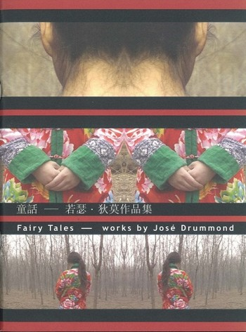 Fairy Tales — Works by Jose Drummond