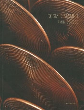 Cosmic Mambo: Amin Gulgee