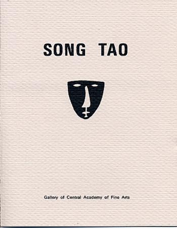 Song Tao Solo Exhibition