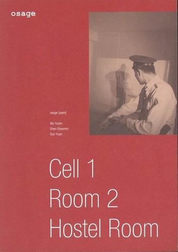 Cell 1 Room 2 Hostel Room