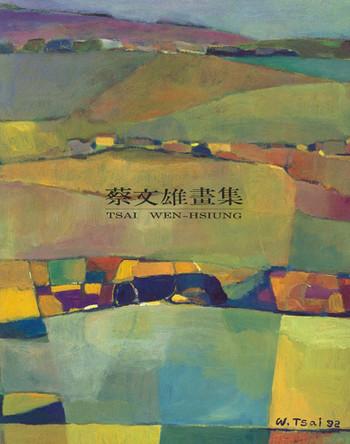 Tsai Wen-Hsiung