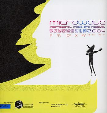 Proxy: Microwave International Media Art Festival 2004