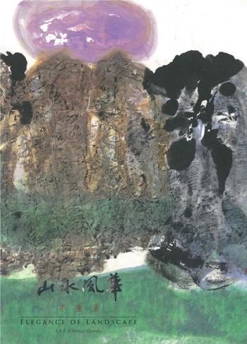 Elegance of Landscape: Lee Chung-Chung