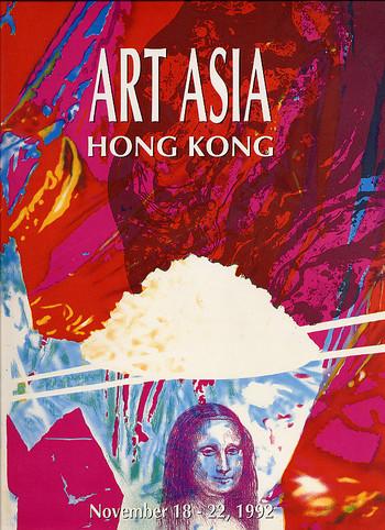Art Asia Hong Kong (1992)