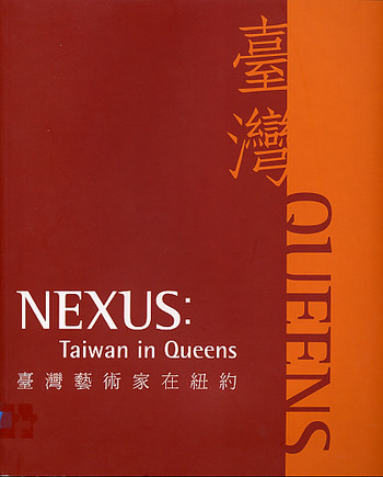 Nexus: Taiwan in Queens