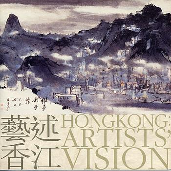 Hong Kong: Artists' Vision