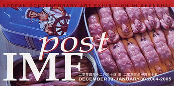 Post IMF - Korean Contemporary Art Exhibition in Shanghai