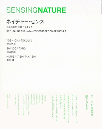 Sensing Nature: Rethinking the Japanese Perception of Nature