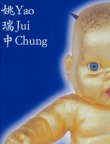 Yao Jui Chung