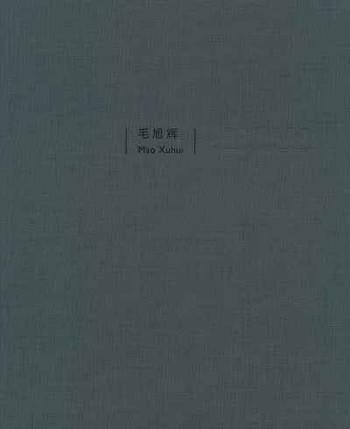 Mao Xuhui: Nature Fold Blasphemy