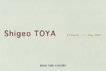 New Works by Shigeo Toya