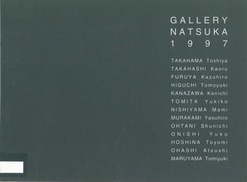 Gallery Natsuka 1997